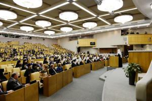 Епископ Волгодонский и Сальский Корнилий принял участие в III Рождественских Парламентских встречах, состоявшихся в Государственной Думе Федерального Собрания Российской Федерации в рамках XXIII Международных Рождественских образовательных чтений