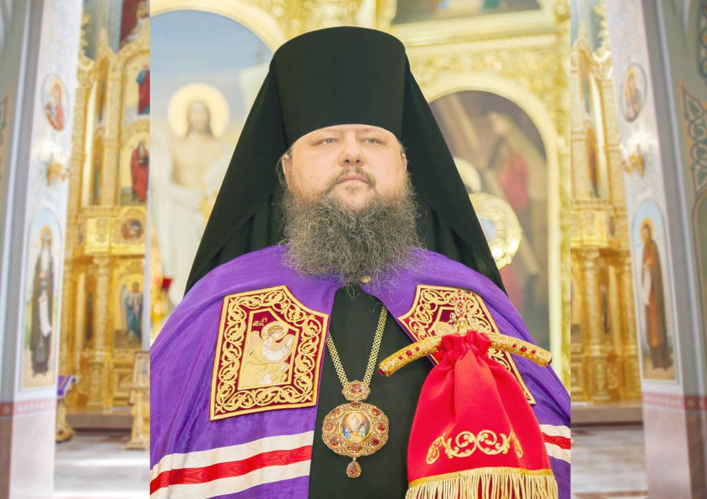 Поздравление епископу Корнилию с архиерейской хиротонией от духовенства, монашествующих и мирян Волгодонской епархии