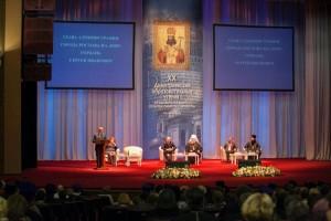11 ноября 2015 года епископ Волгодонский и Сальский Корнилий принял участие в открытии XX Димитриевских образовательных чтений.