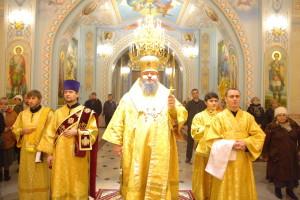Всенощное бдение. Волгодонск. 14.11.2015 г.