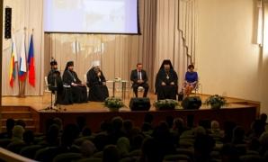 В университете путей сообщения состоялась официальная церемония закрытия XX Димитриевских образовательных чтений.