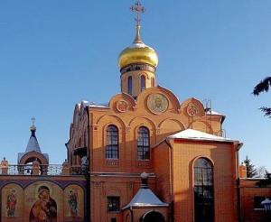 Глава Волгодонской епархии епископ Волгодонский и Сальский Корнилий посетил художественно-производственное предприятие Софрино. Московская область.