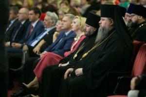 10.11.2017 года епископ Волгодонский и Сальский Корнилий принял участие в открытии XXII Димитриевских образовательных чтений.