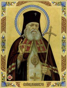 28 апреля 2018 г. Святитель Лука Крымский прибывает в Волгодонск!!!