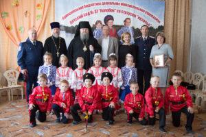 21.09.2018г. епископ Корнилий посетил детский садик «Колобок» г. Морозовска