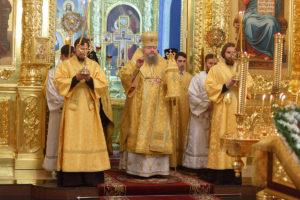 10.11.2018г. Всенощное бдение г.Волгодонск