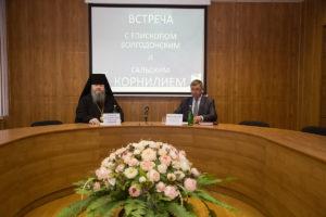 28.11.2018 г. епископ Корнилий провел рабочую встречу