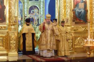 8.12.2018г. Всенощное бдение г. Волгодонск.