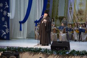 11.01.2019 г. епископ Корнилий посетил Рождественский Новогодний концерт