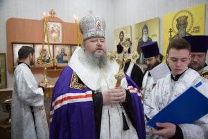 21.01.2019 г. епископ Корнилий совершил освящение молитвенной комнаты-часовни