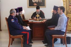 17 апреля 2019 года в здании Епархиального управления епископ Корнилий провел совещание.