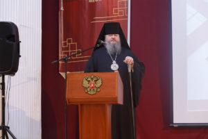 19 апреля 2019 года глава Волгодонской епархии подписал соглашение о сотрудничестве.
