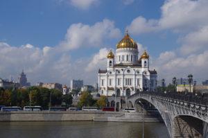 24.05.2019 — Епископ Корнилий принял участие в Божественной литургии в храме Христа Спасителя в г. Москве