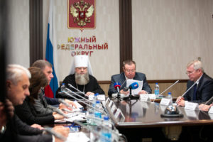 Митрополит Меркурий принял участие в заседании совета при полпреде Президента РФ в ЮФО