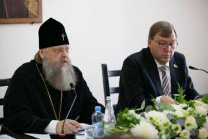 Митрополит Меркурий провел заседание по организации XXIV Димитриевских чтений