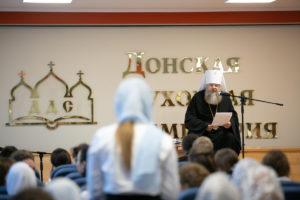 Митрополит Меркурий встретился с первокурсниками Донской духовной семинарии