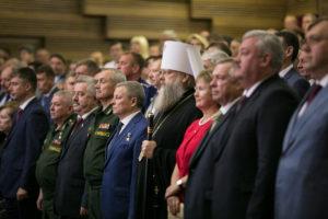 Митрополит Меркурий принял участие в торжественном собрании, посвященном 82-й годовщине Ростовской области