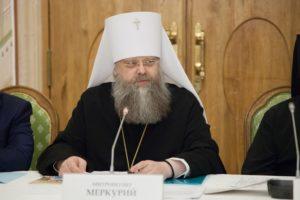 Митрополит Меркурий выступил на Смоленских Парламентских встречах