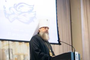 Доклад митрополита Ростовского и Новочеркасского Меркурия на II съезде по церковному социальному служению Донской митрополии