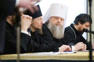 Митрополит Меркурий встретился с представителями епархиальных отделов религиозного образования и катехизации