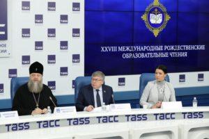 В ТАСС прошла пресс-конференция, посвященная предстоящим Рождественским чтениям