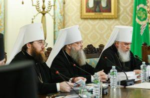 Митрополит Меркурий принял участие в заседании Высшего Церковного Совета Русской Православной Церкви