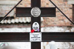 9 марта митрополит Ростовский и Новочеркасский Меркурий совершит панихиду на месте погребения протоиерея Иоанна Домовского