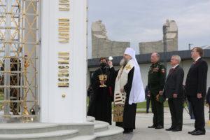 Митрополит Меркурий освятил часовню на территории музейного комплекса «Самбекские высоты» и почтил память воинов, павших в годы Великой Отечественной войны