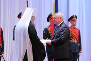 Глава Донской митрополии посетил инаугурацию Губернатора Ростовской области Василия Голубева